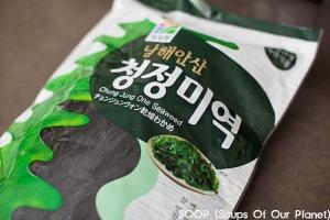soop_SOUTHKOREA_sept14-17